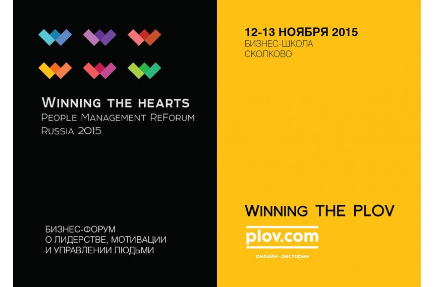 ReForum 2015 «Winning The Hearts»